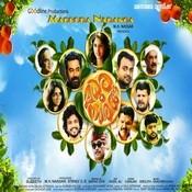 Madhura Naranga Songs