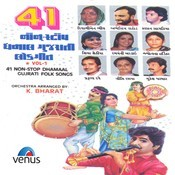 41 Non Stop Dhamal- Vol- 1 Songs