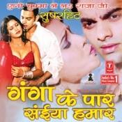 Ganga Ke Paar Saiyan Hamaar Songs