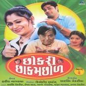 Chhokari Chhakamchhol- 2 Song