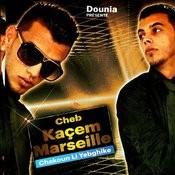Chekoun Li Yebghike Songs