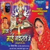 Aaja Ae Maai Navrat Mein Songs