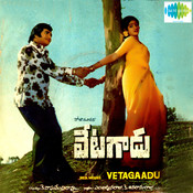 Films Story With Songs And Dialogues - Vetagadu Part - 1 Song
