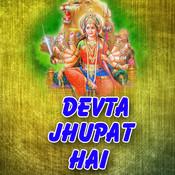 Devta Jhupat Hai Songs