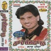 Tera Moh Jiha Aaundai Song