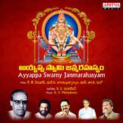 Narayan swami mp3 free download.