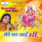 Sohna Sajya Hai Darbar Song