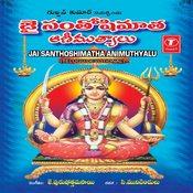Santhoshimaata Namo Song
