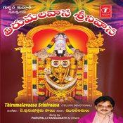 Thirumalavaasa Srinivaasa Songs