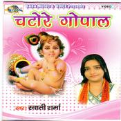 Chatore Gopal Songs