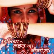 Chhamiya Baith Ja Naino Me Songs