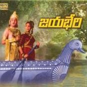 Jaya Bheri Songs