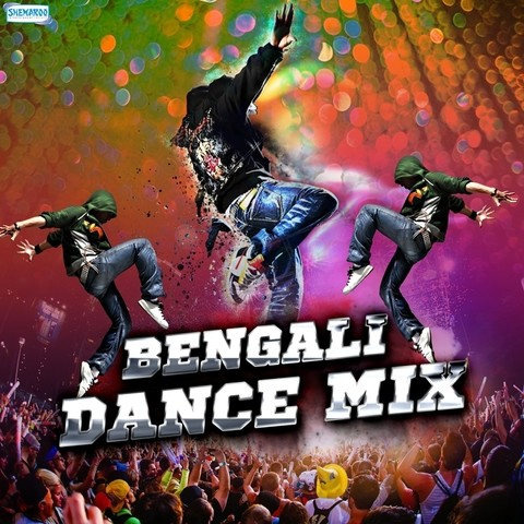 bengali classical dance songs mp3 download