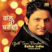 Gall Taan Bandi Songs