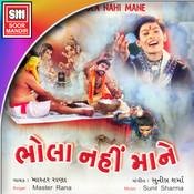 Bhola Nahi Mane Song