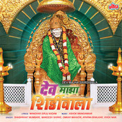 Sai Shankar Sai Bhola Song