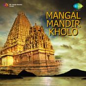 Mangal Mandir Kholo (bhajan Sangrah) Songs