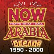 Now Arabia Decade - The 90s Songs