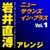 New Sounds In Brass Naohiro Iwai Arranged Volume 1 Songs