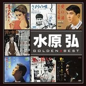 Golden Best Hiroshi Mizuhara Songs