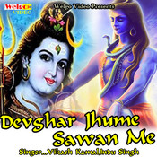 Bhangiya Dhatura Bola Song