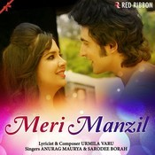 Meri Manzil Song