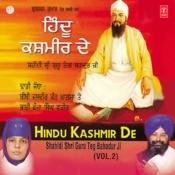 Hindu Kashmir De Song