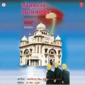 Har Kishan Bhayo Atam Balbira(Shabad) Songs