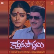 Karthika Pournami Songs