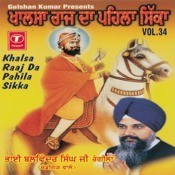Khalsa Raaj Da Pahila Sikka Songs