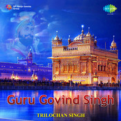 Charan Chalo Govind Song