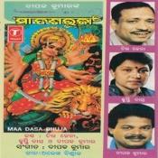Maa Dasa Bhuja Songs