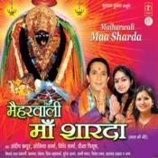 Maiharwali Maa Sharda Songs