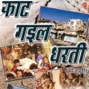 Phaat Gaeel Dharti Songs