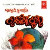 Jaubana Khela Ghara Song