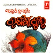 Rangani Phula Songs