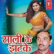 Saali Ke Jhatke: Rasiya Songs