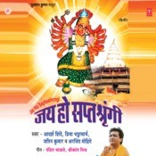 Jai Ho Saptshirangi Songs