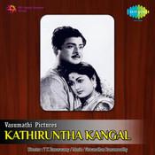 Kathiruntha Kangal Songs