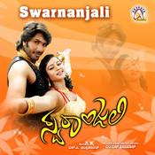 Swaranjali (Original Motion Picture Soundtrack) Songs