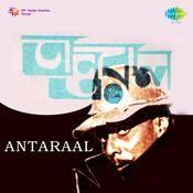 Antaraal Songs
