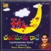 Chandamama Raave Children Songs From F Songs