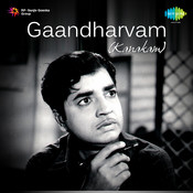 Kanakam Songs