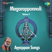 Magarapponnoli 2 Tamil Ayyappan Songs Songs