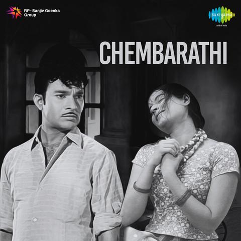 chembarathi film songs free