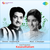 Kasavuthattam Songs