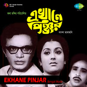 Ekhane Pinjar Songs