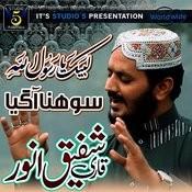 Labbaik Ya Rasoolallah Songs