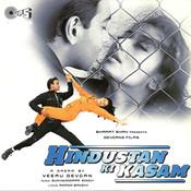 Is Paar Sarhad Ke MP3 Song Download- Hindustan Ki Kasam Is