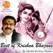 Best Of Krishna Bhajans Songs